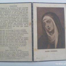 Postales: RECORDATORIO DE SEÑORA VIUDA FALLECIDA EN BARCELONA EN 1942. Lote 130823008
