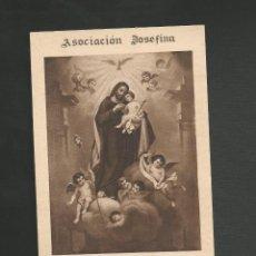 Postales: RECORDATORIO RELIGIOSO - ASOCIACION JOSEFINA - DIPLOMA. Lote 130885048