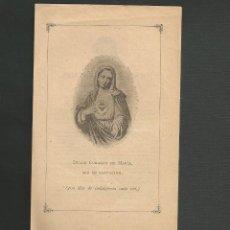 Postales: RECORDATORIO RELIGIOSO - DULCE CORAZON DE MARIA. Lote 130885540