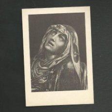 Postales: RECORDATORIO RELIGIOSO - SEMANA SANTA - VALLADOLID - NTRA SERA DE LAS ANGUSTIAS. Lote 130886060