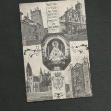 Postales: RECORDATORIO RELIGIOSO - NTRA SRA DE SAN LORENZO - VALLADOLID. Lote 130886076