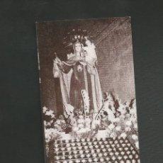 Postales: RECORDATORIO RELIGIOSO - VIRGEN DEL CARMEN DE LA IGLESIA LA ANTIGUA - VALLADOLID. Lote 130886120