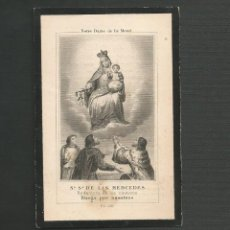 Postales: RECORDATORIO RELIGIOSO - IN MEMORIAN - FROMISTA 1906 - PALENCIA. Lote 130886148