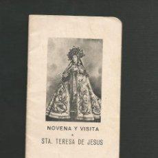 Postales: NOVENA Y VISITA A SANTA TERESA DE JESUS - BURGOS - IMPRENTA DEL MONTE CARMELO 1939 - GUERRA CIVIL. Lote 130886236