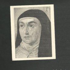 Postales: RECORDATORIO RELIGIOSO - SANTA TERESA DE JESUS. Lote 130886260