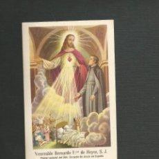 Postales: RECORDATORIO RELIGIOSO - PADRE HOYOS. Lote 130890364