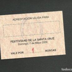 Postales: RECORDATORIO RELIGIOSO - SEMANA SANTA VALLADOLID - COFRADIA DE LA VERA CRUZ 2006. Lote 130891164