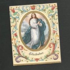 Postales: ANTIGUA POSTAL RELIGIOSA CIRCULADA - SIN EDITORIAL. Lote 130891724