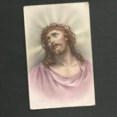Postales: POSTAL RELIGIOSA CIRCULADA - EDITA LT 1664. Lote 130891960