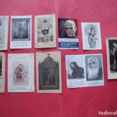 Postales: SANTOS.-ESTAMPAS RELIGIOSAS.-LOTE DE 10 ESTAMPAS RELIGIOSAS DISTINTAS DE SANTOS.. Lote 131095756