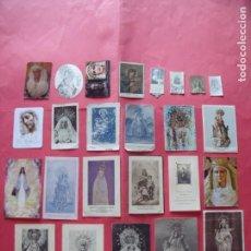 Postales: VIRGENES.-ESTAMPAS RELIGIOSAS.-LOTE DE 25 ESTAMPAS RELIGIOSAS DISTINTAS DE VIRGENES.. Lote 131095856