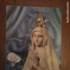 Postales: POSTAL SEMANA SANTA TRIDIMENSIONAL 3D PLASTICA , MOVIEMIENTO VIRGEN DE FATIMA ESCUDO DE ORO. Lote 131140968