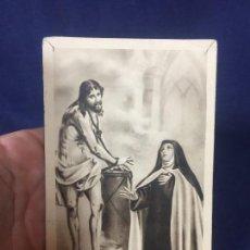 Postales: POSTAL AVILA SANTA TERESA DE JESUS Y CRISTO ATADO A LA COLUMNA RELIGIOSA . Lote 131487354