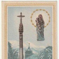 Postales: ESTAMPA SANTA MARIA DE VERUELA VERA DE MONCAYO ZARAGOZA - -C-4. Lote 131592454