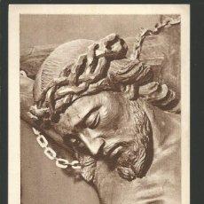 Postales: ESTAMPA SANTO CRISTO DE LA AGONIA - IGLESIA SANTA INÉS (BARCELONA), ANTIGUA CHEKA S. ELIAS. Lote 131665386