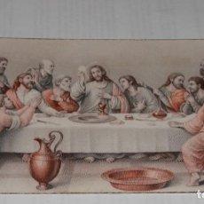 Postales: ESTAMPILLA RELIGIOSA ANTIGUA -- 1952. Lote 132090874