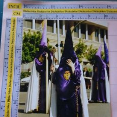 Postales: FOTO FOTOGRAFÍA RELIGIOSA SEMANA SANTA. SEVILLA. 1658. Lote 132504098