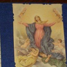 Postales: ESTAMPA RELIGIOSA TROQUELADA VIRGEN.AÑOS 20.. Lote 132804278
