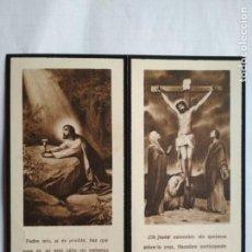 Postales: ANTIGUA ESQUELA MORTUORIA, DICIEMBRE 1927, SAN SEBASTIAN. Lote 132885098