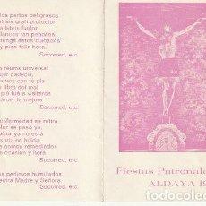 Postales: ESTAMPA DIPTICO STMO. CRISTO DE LOS NECESITADOS FIESTAS PATRONALES ALDAYA ALDAIA 1979 VALENCIA - C-1. Lote 133139462