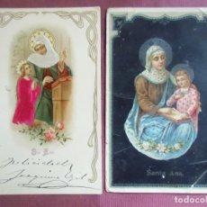 Postales: POSTALES SANTA ANA, S/C, AÑOS 20, RELIEVES.. Lote 133761598