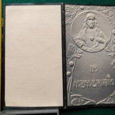 Postales: - CADIZ 1909 ESQUELA RELIEVE HIJO PREDILECTO DON JOSE MORENO DE MORA Y VITON - ORDEN DE CARLOS III. Lote 134267854