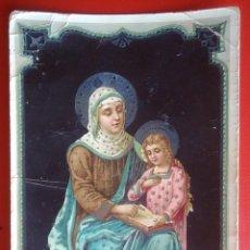 Postales: POSTAL RELIGIOSA ANTIGUA SANTA ANA Y LA VIRGEN AÑOS 20. Lote 134854743