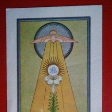 Postales: BONITA ESTAMPA RELIGIOSA ANTIGUA ESPIRITU SANTO. Lote 134931646