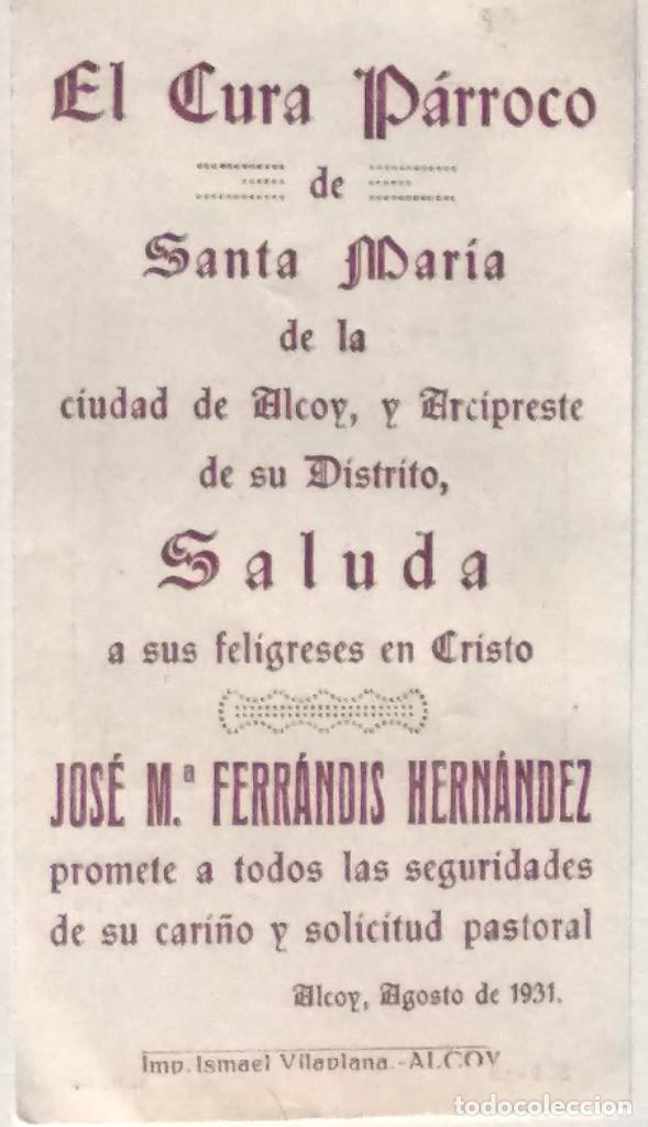 Postales: RECORDATORIO DEL CURA PÁRROCO DE SANTA MARÍA DE ALCOY A SUS FELIGRESES OFRECIENDO SUS SERVICIOS 1931 - Foto 2 - 135820486