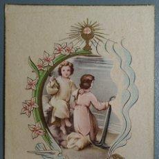 Postales: ESTAMPA RECUERDO RECORDATORIO COMUNION AÑO 1952. Lote 135827747