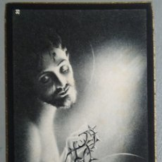 Postales: ESTAMPA RECUERDO RECORDATORIO DEFUNCION 1939. Lote 135856541