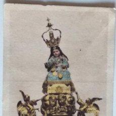 Postales: ALCOY (ALICANTE) - EL NIÑO JESÚS DEL MILAGRO, IMAGEN VENERADA EN LA IGLESIA DEL SANTO SEPULCRO. Lote 135937166