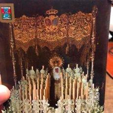 Postales: POSTAL ESPERANZA DE TRIANA - SEMANA SANTA DE SEVILLA. Lote 136212254