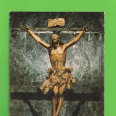 Postales: POSTAL - SANTÍSIMO CRISTO DE LA EXPIRACIÓN - CACHORRO - TRIANA -. Lote 136392546
