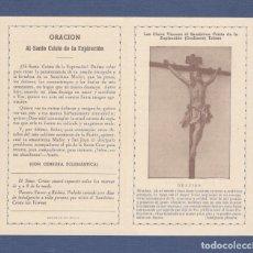 Postales: ORACION SANTISIMO CRISTO DE LA EXPIRACION (CACHORRO) TRIANA - SEVILLA. Lote 136609370