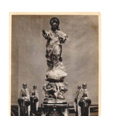 Postales: POSTAL FOTOGRAFICA CORAZÓN DE JESÚS.- FOTOGRAFO SELLIER. LA CORUÑA. Lote 136747846
