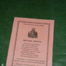 Postales: VOLANTE FLOR DEL CORAZON DE JESUS - SANTIDAD INFINITA. Lote 137914458