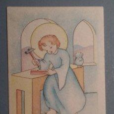 Postales: BONITA ESTAMPA RELIGIOSA ANTIGUA NIÑO JESÚS CARPINTERO / 8,5 X 5 CM. Lote 139302452