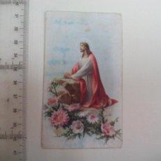 Postales: .RECORDATORIO . ESTAMPA RELIGIOSA . Lote 139455030