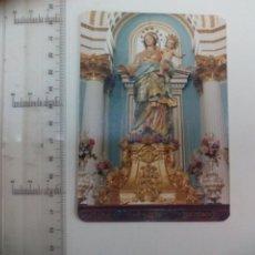 Postales: RECORDATORIO . ESTAMPA RELIGIOSA .. Lote 139460222