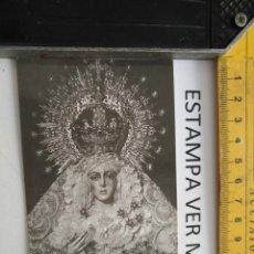 Postales: ESTAMPA RELIGIOSA DE LA SEMANA SANTA DE SEVILLA VIRGEN DE LA ESPERANZA MACARENA . Lote 139816062