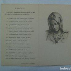Postales: RECORDATORIO DE SEÑORA VIUDA FALLECIDA EN BARCELONA EN 1959 VICTIMA DE ACCIDENTE . CON FOTO. Lote 140059038