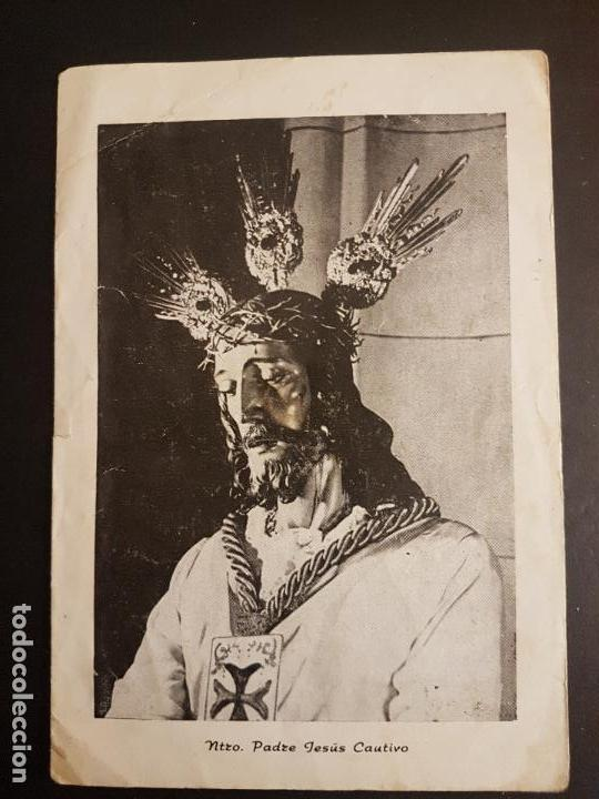 MALAGA NUESTRO PADRE JESUS CAUTIVO DIPTICO SEMANA SANTA (Postales - Postales Temáticas - Religiosas y Recordatorios)