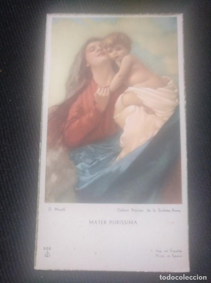 Postales: Recordatorio Hijas de María. Colegio Sagrado Corazón Bilbao 1947 - Foto 2 - 140662486