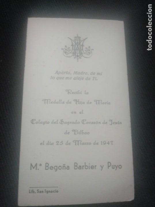 RECORDATORIO HIJAS DE MARÍA. COLEGIO SAGRADO CORAZÓN BILBAO 1947 (Postales - Postales Temáticas - Religiosas y Recordatorios)
