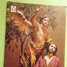 Postales: MURCIA. 45 MUSEO SALZILLO: LA ORACIÓN DEL HUERTO. ESCUDO DE ORO. NUEVA. COLOR. Lote 140745896