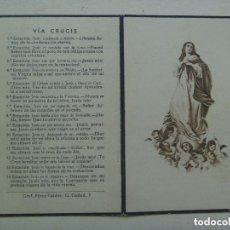 Postales: RECORDATORIO DE SEÑORA FALLECIDA EN 1951 EN MADRID. Lote 141317074