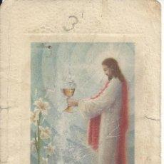 Postales: ESTAMPA RELIGIOSA.JESUS. Lote 141794218