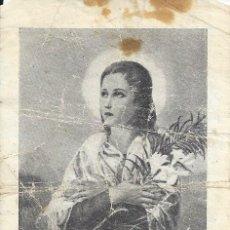 Postales: ESTAMPA RELIGIOSA. BEATA MARIA GORETTI. MARTIR DE LA PUREZA.. Lote 141797490