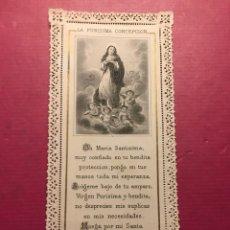 Postales: ESTAMPA DE LA PURÍSIMA CONCEPCIÓN. LOUIS BECK, PARIS. 11 X 5 CM.. Lote 142078410